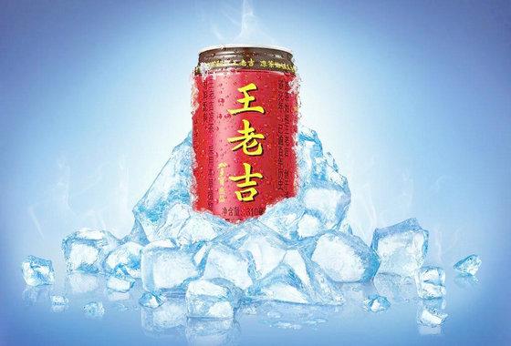 王老吉品牌策划