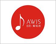 澳洲红酒音符品牌策划